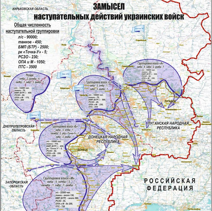 Ukie plan of attack on Novorussia